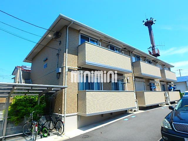 東海道本線 平塚駅(バス14分 ・豊田本郷駅停、 徒歩5分)