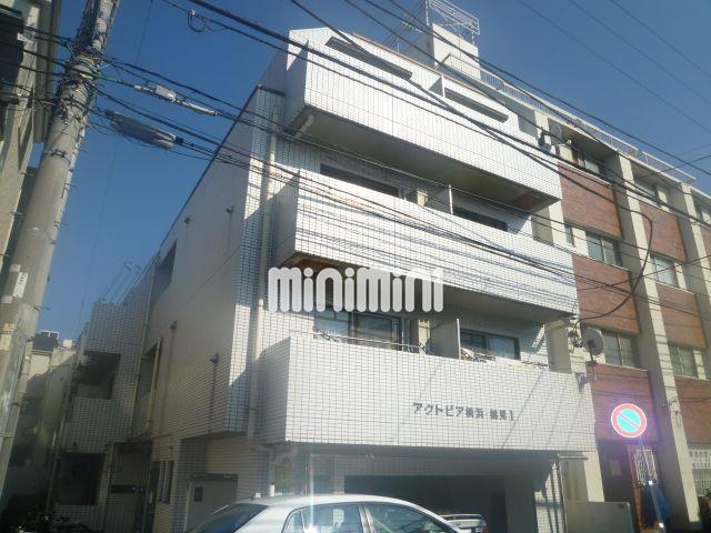 南武線 尻手駅(徒歩5分)
