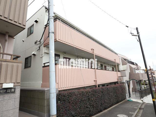 神奈川県横浜市港北区日吉3丁目1DK