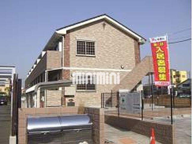 横浜市営地下鉄グリーライン 高田駅(徒歩11分)