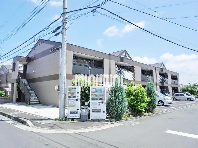小田急電鉄小田原線 開成駅(徒歩41分)