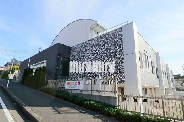 小田急電鉄小田原線 新百合ヶ丘駅(バス31分 ・平川停、 徒歩1分)