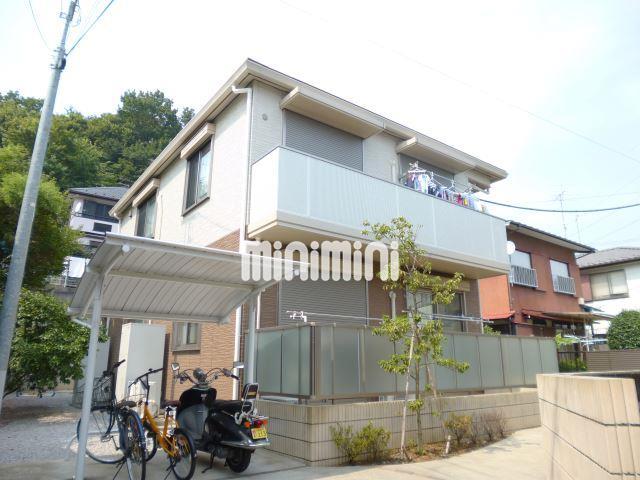 東急東横線 武蔵小杉駅(バス20分 ・野川停、 徒歩2分)