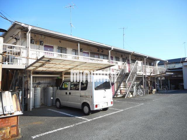 小田急電鉄小田原線 秦野駅(バス18分 ・学校入口停、 徒歩3分)
