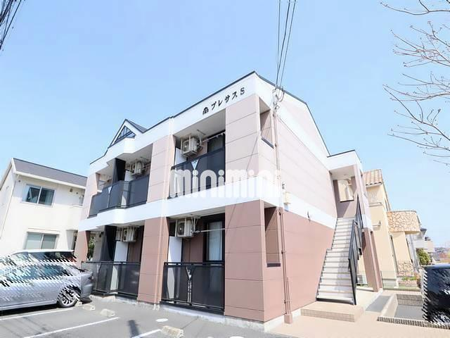 東海道本線 茅ヶ崎駅(バス15分 ・北陵高校入口停、 徒歩2分)