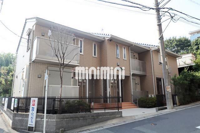 東急東横線 武蔵小杉駅(バス20分 ・野川停、 徒歩1分)