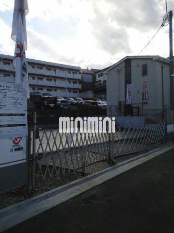 東急東横線 菊名駅(徒歩14分)