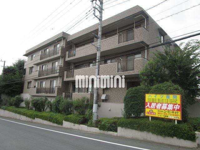 小田急電鉄小田原線 座間駅(徒歩9分)