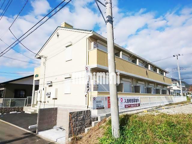 小田急電鉄小田原線 東海大学前駅(徒歩13分)