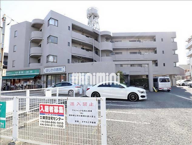 南武線 武蔵新城駅(徒歩20分)