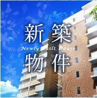 D-room新磯野