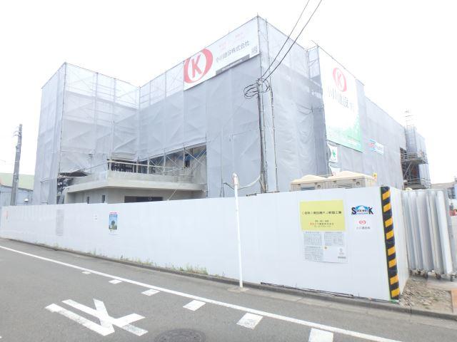 エクセル新川崎
