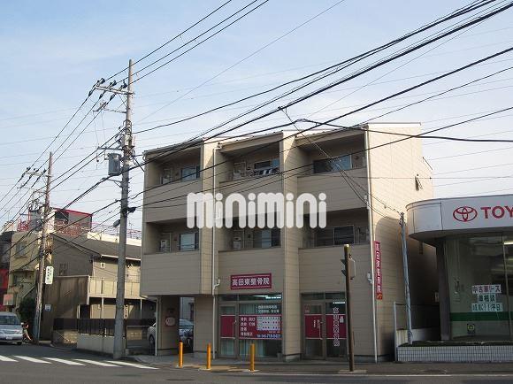 東急目黒線 日吉駅(徒歩31分)