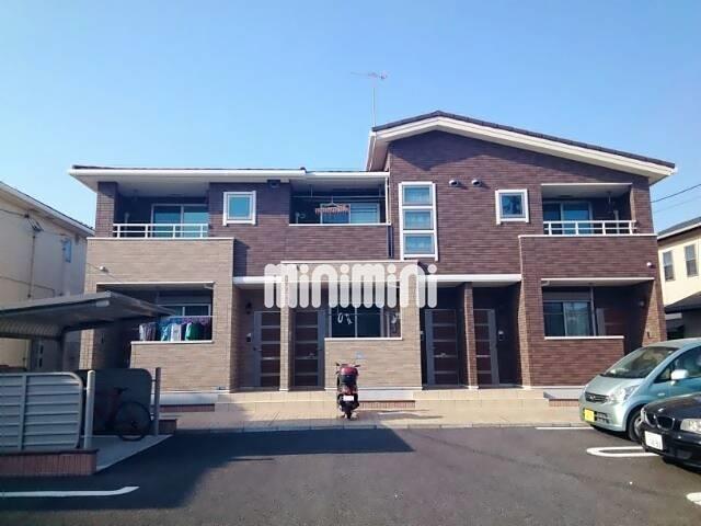 東海道本線 茅ヶ崎駅(バス5分 ・町屋停、 徒歩4分)