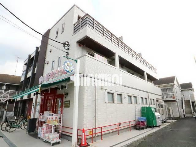 神奈川県横浜市鶴見区東寺尾中台1K+1納戸