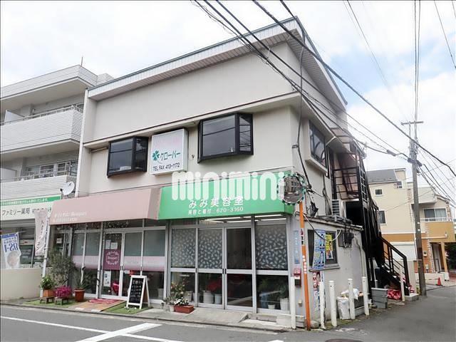 東急東横線 反町駅(徒歩20分)