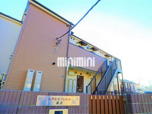 東急東横線 菊名駅(徒歩6分)、横浜線 菊名駅(徒歩6分)