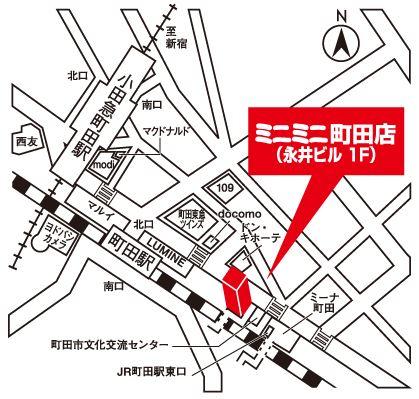 ミニミニ町田店の地図