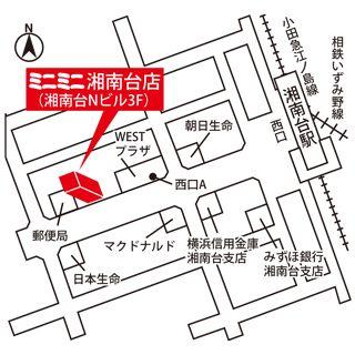 ミニミニ湘南台店の地図