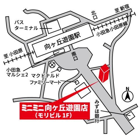 ミニミニ向ヶ丘遊園店の地図
