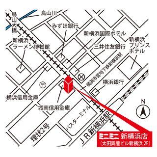 ミニミニ新横浜店の地図