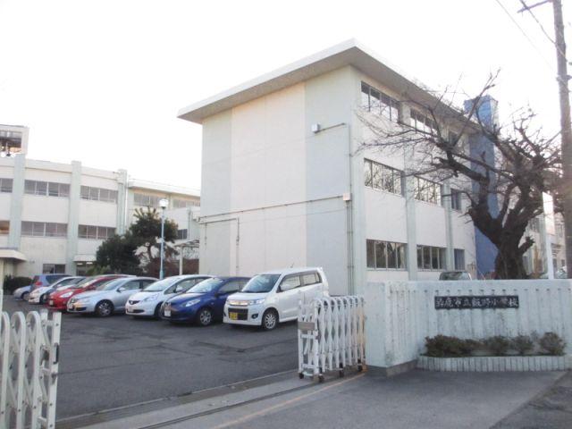 市立飯野小学校