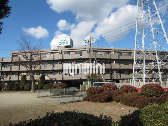 養老鉄道 播磨駅(徒歩3分)