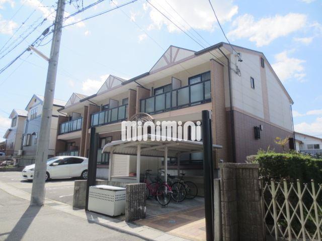 養老鉄道 播磨駅(徒歩8分)