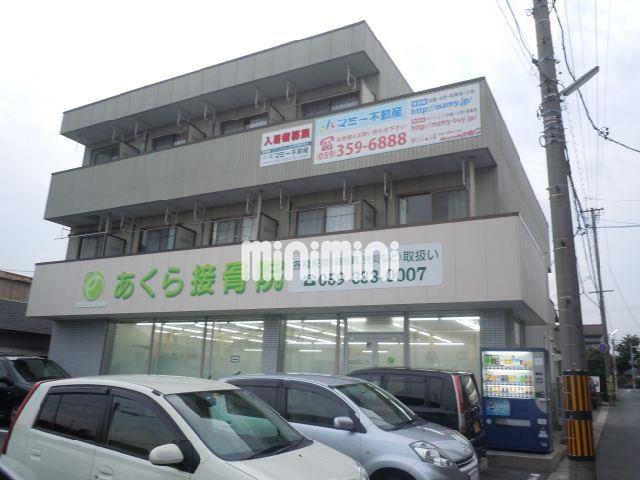 Uマンション阿倉川