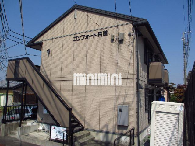 関西本線 加佐登駅(徒歩23分)