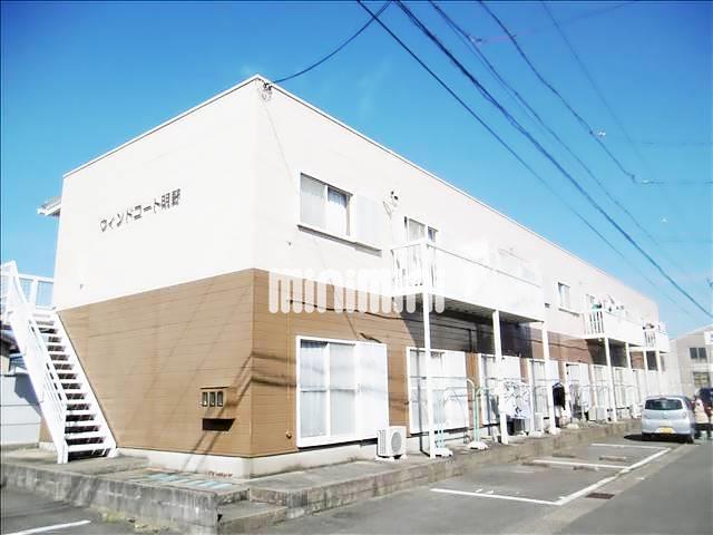 近鉄山田鳥羽志摩線 明星駅(徒歩28分)