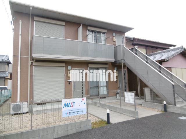 近鉄山田鳥羽志摩線 斎宮駅(徒歩2分)