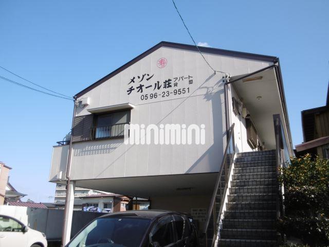 参宮線 山田上口駅(徒歩8分)