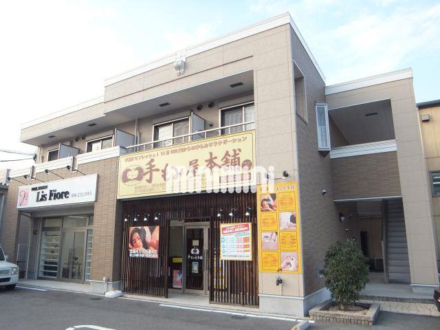 岡山県岡山市北区富田1R