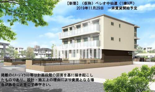 山陽本線 岡山駅(徒歩55分)