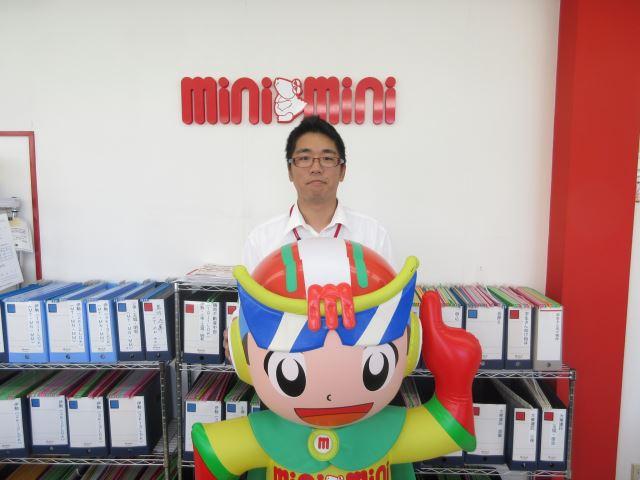 ミニミニ伊勢店スタッフ