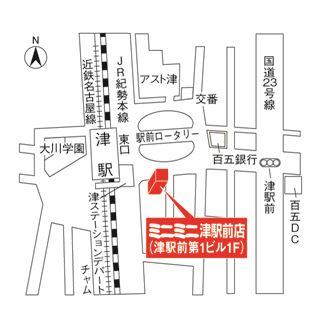 ミニミニ津駅前店の地図