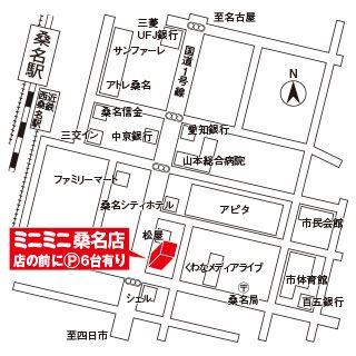 ミニミニ桑名店の地図