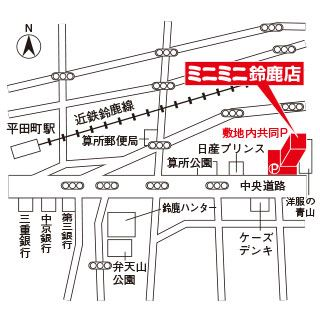 ミニミニ鈴鹿店の地図