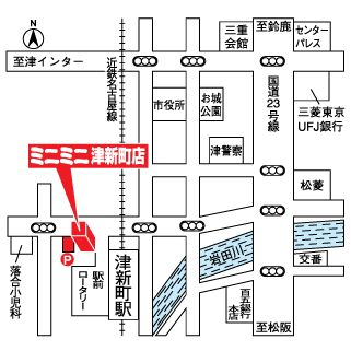 ミニミニ津新町店の地図