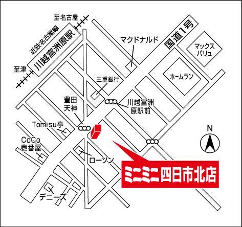 ミニミニ四日市北店の地図