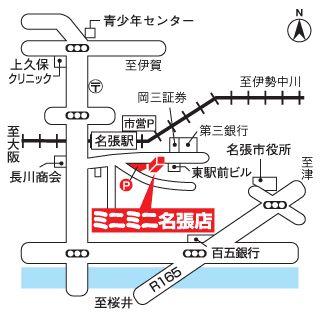 ミニミニ名張店の地図