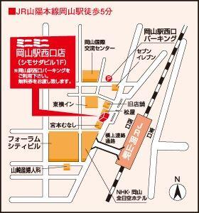ミニミニ岡山駅西口店の地図