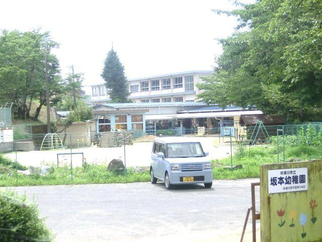坂本幼稚園