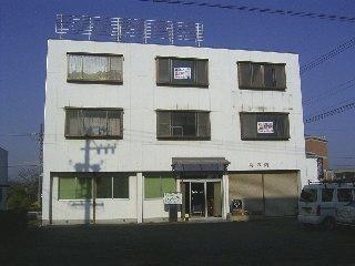 第2三浦コ-ポ