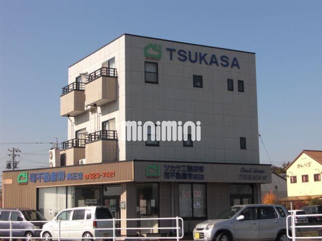 Court House TSUKASA'97