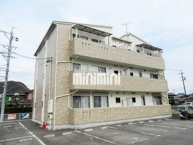 名鉄名古屋本線 名鉄岐阜駅(バス49分 ・三輪南小学校前停、 徒歩3分)