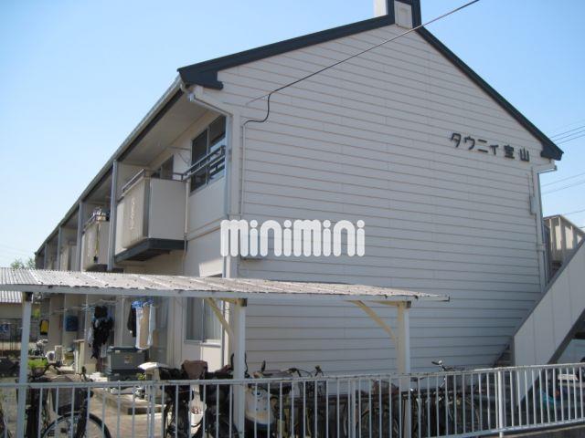 タウニ―宝山