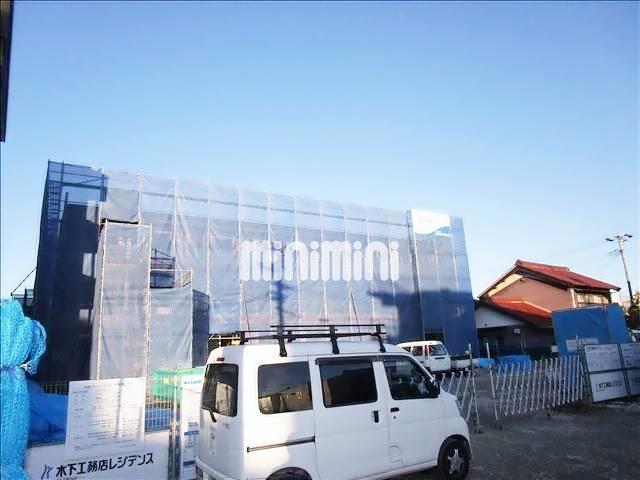 名鉄犬山線 江南駅(徒歩7分)