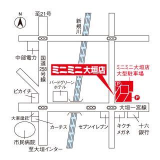 ミニミニ大垣店の地図